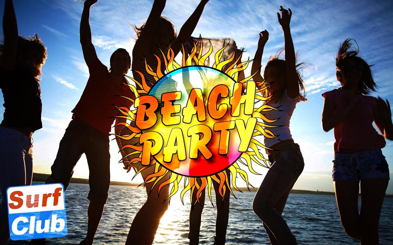מסיבת סוף הקיץ